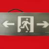 zfjc-e1w可变向双向消防应急标志灯