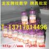 密云县看姚记扑克牌透视隐形眼镜1371781北京4496