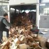 北京保密文件商业合同企业文件环保销毁公司