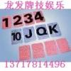 房山区专用筒子牌九透视隐形眼镜137178压条口14496