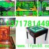 深州店137178河北14496有卖扑克牌透/视隐形眼镜