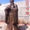 专业生产校园雕塑,铜雕塑孔子,铸铜孔子,孔子雕塑