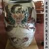 708活瓷能量SPA翁布套火山石陶瓷养生缸布罩巴马汗蒸负离子瓮盖布