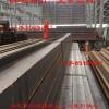 苏州H型钢工字钢槽钢交易平台