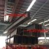 苏州一家专业从事H型钢钢材生产经营电话