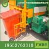 河北厂家供应全密闭金属钢板液压自卸挂桶式电动保洁车