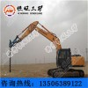 挖机改桩光伏打桩机 挖机改螺旋钻机 价格最低