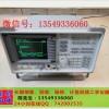 求购HP8591E,HP8591E回收