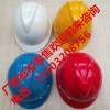玻璃钢安全帽厂家玻璃钢安全帽批发