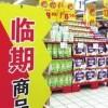 求购保税区残次食品销毁,假冒伪劣食品焚烧,物流贸易产品焚烧