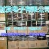 高价回收进口温控器