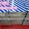 求购原装欧姆龙PLC控制系统 回收山武温控器SDC15