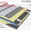 25-430矮立锁边铝镁锰板
