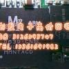 松岗回收手机CPU 收购手机CPU CPU回收
