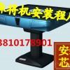 蚌埠市全自动四口麻将桌改装程序遥控芯片☎1381017890.1