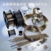 天津高价回收银铜磷纤料回收银基纤料