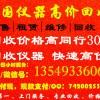 求购Agilent 8924C回收