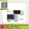 求购WT210,回收WT210,回收WT210