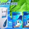 饮水机除垢剂,水家电清洗剂,食品级环保产品