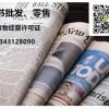 图书许可证开始年检了代办北京图书出版物
