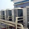 求购北京二手中央空调回收价格 收购溴化锂制冷机组风机盘管