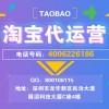深圳纽仕达-网店优化