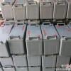 求购电池电瓶蓄电池UPS芜湖回收电池电瓶蓄电池