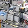 求购电池芜湖电池回收芜湖回收电池芜湖蓄电池回收