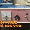DCK加料机控制箱/电磁振动给料机控制器/XKZ电控箱