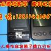 北京牌技手法培训138114变牌25067