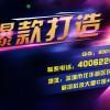 深圳市纽仕达信息咨询有限公司