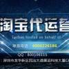深圳市纽仕达服务怎么样