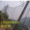 贵州被动防护网生产厂家