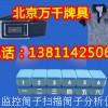 鞍山市: 看穿扎金花透视扑克丷138丷1142.5067眼镜
