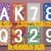 锦州市:扎金花透视扑克✦138丷11425丷067眼镜