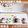可以看透瓷碗的万能透 视隐形眼镜北京哪里有专卖店