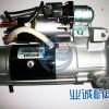 供应沃尔沃TAD1241GE发电机起动马达货源充足