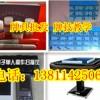 延庆县看扑克麻将的眼镜138114乄25067