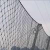 被动防护网什么价格 防落石网怎么卖