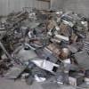 北京废铅板铅皮铅块拆除回收公司