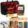 福禄克5730A二手多功能校准器回收