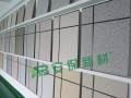 安保新材保温装饰一体板组图 (10图)