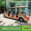 济南14座电动观光车、电动巡逻车、高尔夫球车、旅游车价格图片