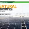 保定屋顶太阳能发电