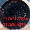磁流体磁性液体纳米级四氧化三铁磁液