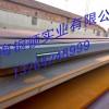供應B-HARD400A/B高強度工程機械用耐磨鋼