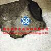 硒礦山直采硒礦石/硒礦粉/硒礦石顆粒/硒礦源頭廠家有幾家/硒礦多少錢一噸