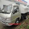 福田2.5方拉臂式垃圾车多少钱一辆