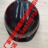 祥宁牌SMC玻璃钢安全帽厂家