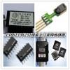 求购青岛回收传感器138-6133-6231求购传感器